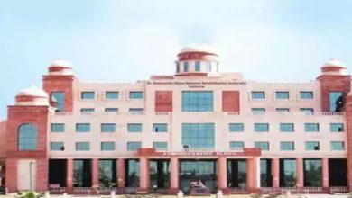 शकुंतला विश्वविद्यालय