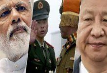 चीन-भारत सीमा विवाद