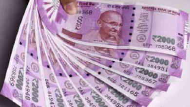 रिकॉर्ड तोड़ 2000 के रुपये के नोट खराब Record breaking 2000 rupee note bad
