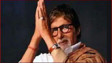 अमिताभ बच्चन Amitabh Bachchan