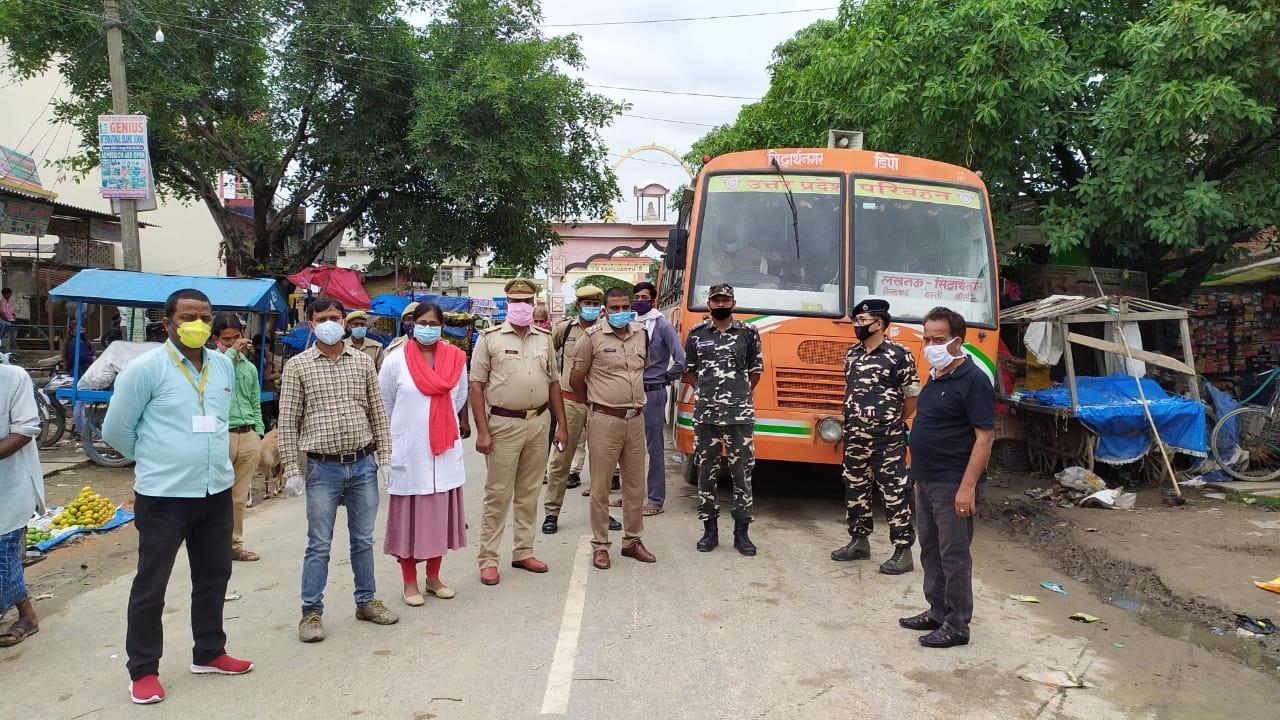 भारत-नेपाल सीमा