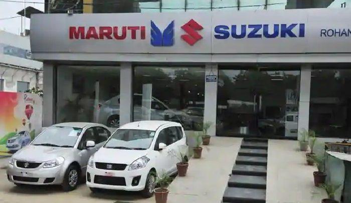 मारुति सुजुकी इंडिया