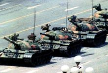 चीन के थियानमेन चौक