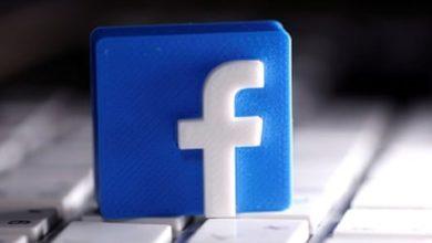 FB पर इश्क