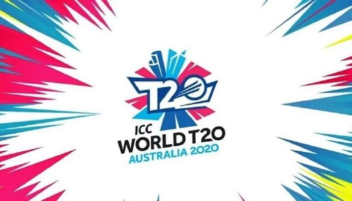 टी-20 विश्व कप