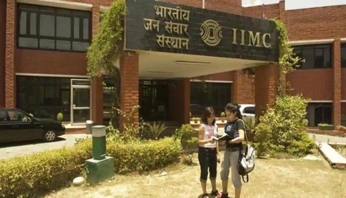 आईआईएमसी परीक्षा