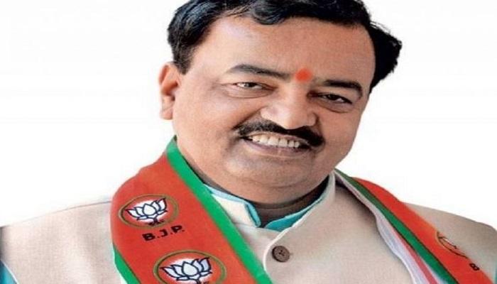 केशव प्रसाद मौर्य Keshav Prasad Maurya