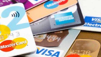क्रेडिट कार्ड बिल