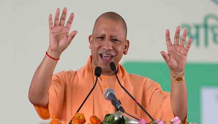 yogi aadityanath योगी सरकार