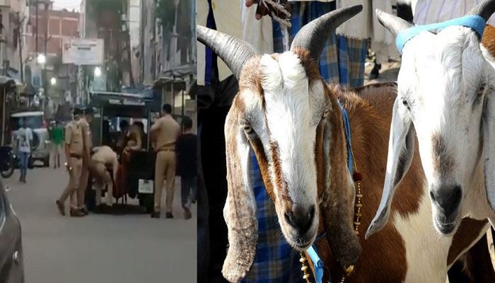 बिना मास्क के घूम रहा था बकरा, तो पुलिस ने किया गिरफ्तार
