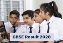 CBSE 10वीं बोर्ड के नतीजे