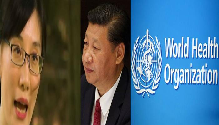 चीन व WHO मिलकर चल रहे हैं ये गंदी चाल