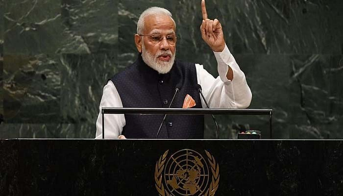 संयुक्त राष्ट्र का 75वां स्थापना दिवस