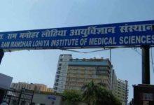 अस्पताल की बड़ी लापरवाही