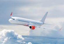भारतीय विमानपत्तन प्राधिकरण