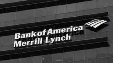 बैंक ऑफ अमेरिका