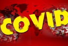 बलिया में 32 नए कोरोना पॉजिटिव