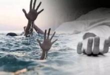 डूबने से मौत