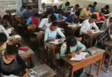 बीएड प्रवेश परीक्षा