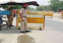 पंजाब में प्रवेश के लिए ई -रजिस्ट्रेशन जरूरी