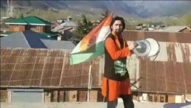 शेख वसीम बारी की हत्या पाकिस्तान का कायरतापूर्ण कृत्य