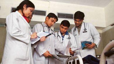 मेडिकल छात्र