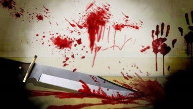 हत्या