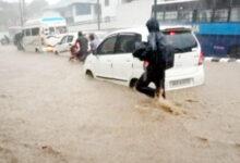 मौसम विभाग का ऑरेंज अलर्ट