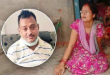 शशिकांत पांडेय की पत्नी का ऑडियो वायरल