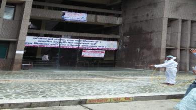 सीतापुर का विकास भवन कोरोना वायरस की चपेट में