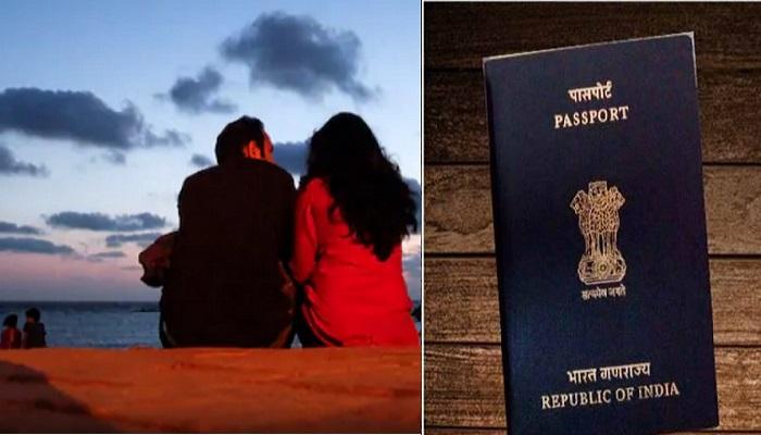 पति के पासपोर्ट पर प्रेमी को ले गई ऑस्ट्रेलिया
