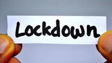 लॉकडाउन lockdown
