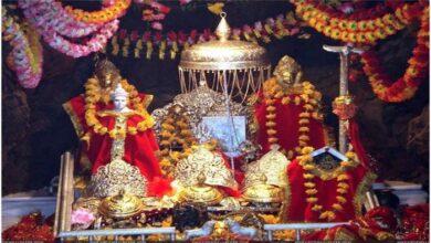 Mata vaishno devi darshan