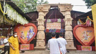 राम मंदिर निर्माण भूमि पूजन
