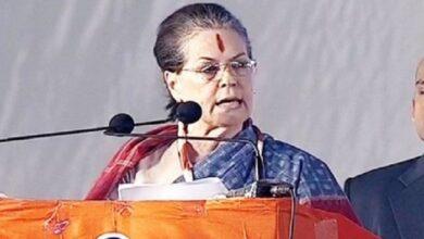 सोनिया गांधी Sonia Gandhi