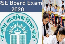 CBSE starts the application process