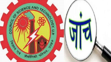 Council of Science and Technology