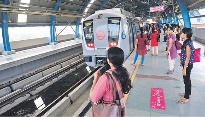 दिल्ली मेट्रो delhi metro