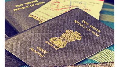 ई-पासपोर्ट