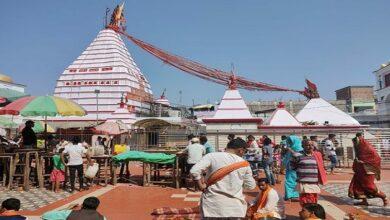 बासुकीनाथ मंदिर का पट