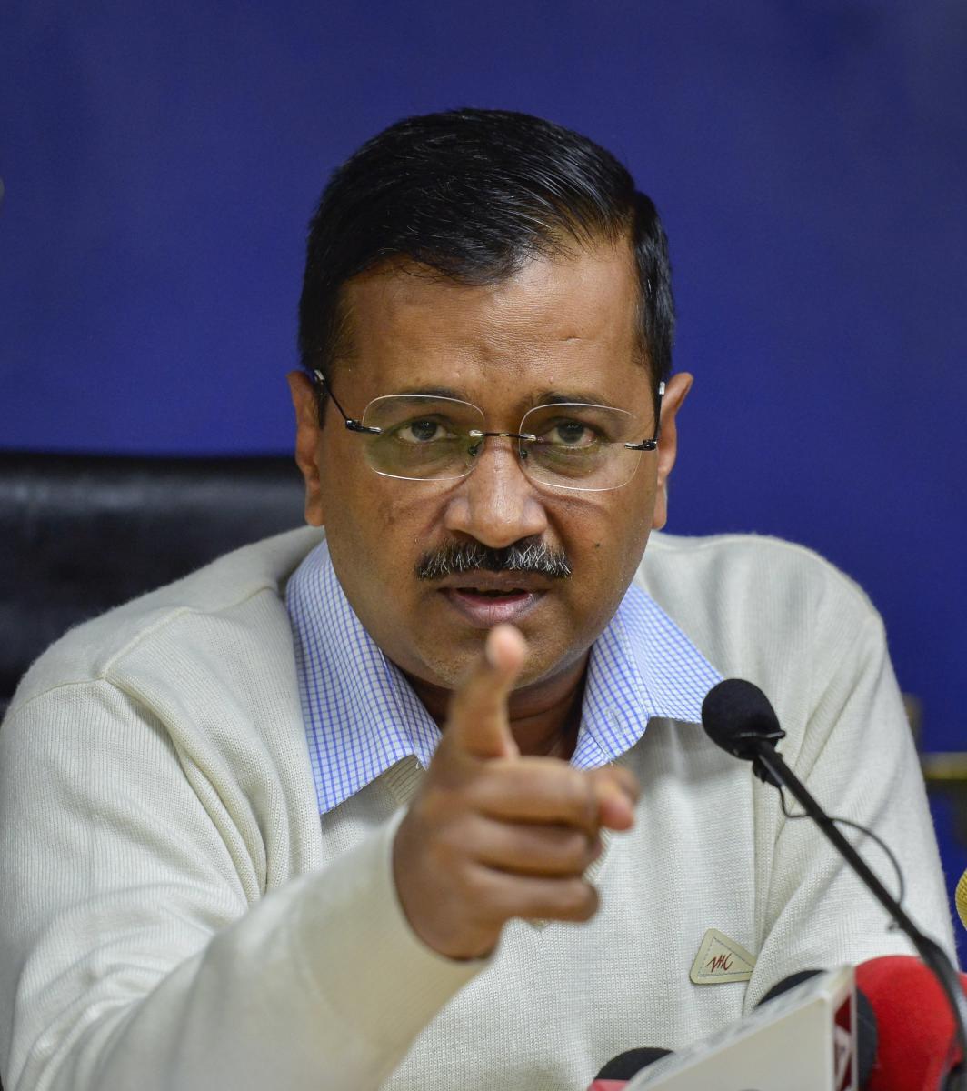 Kejriwal announces AAP party