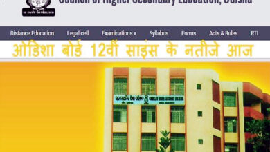Odisha is releasing 12th class results