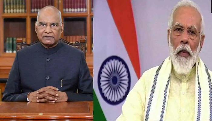 PM मोदी- राष्ट्रपति रामनाथ कोविंद