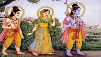 रामायण पाठ