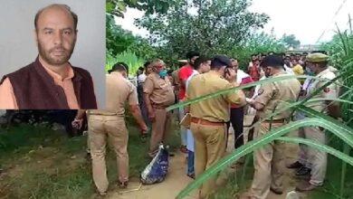 संजय खोखर की गोली मारकर हत्या