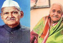 पूर्व राष्ट्रपति डॉ. शंकर दयाल शर्मा की पत्नी का निधन