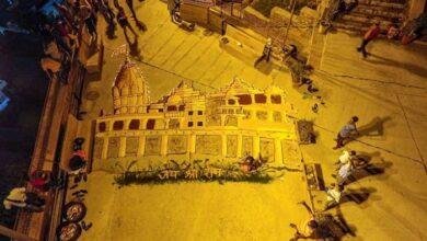 श्रीराम मंदिर निर्माण