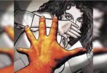 महिलाओं के खिलाफ अपराधों crimes against women