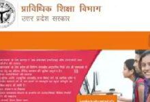 Polytechnic examination