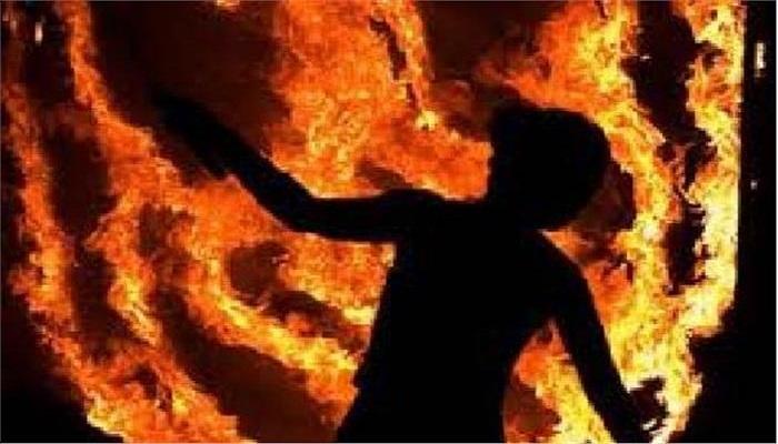 Girlfriend set herself on fire